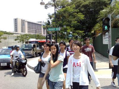 Handy Rd - Singapur