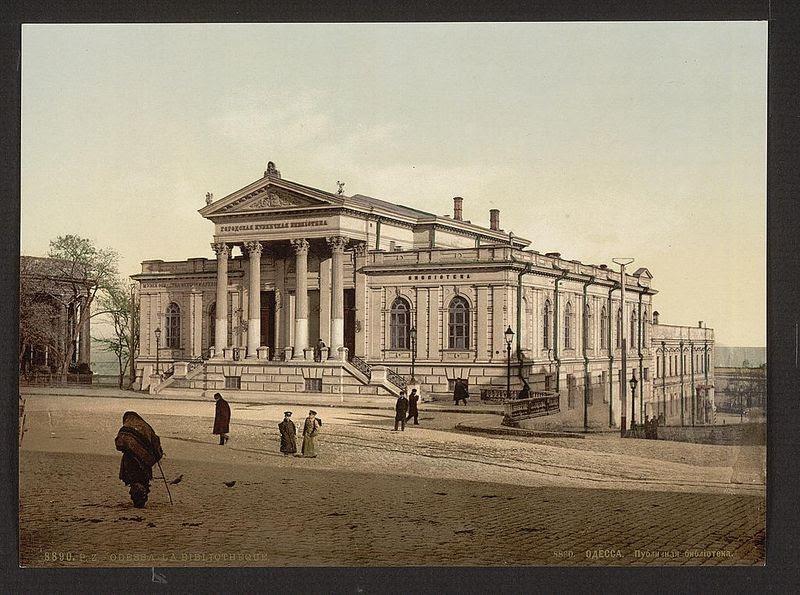 19thcentury001 171 Russian Cities In the XIX Century