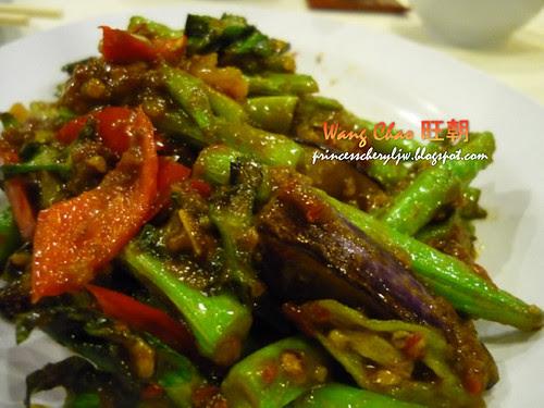 Wang Chao restaurant 15