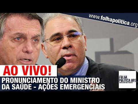 AO VIVO: PRONUNCIAMENTO DE COLETIVA DO MINISTRO DA SAÚDE DE BOLSONARO, MARCELO QUEIROGA