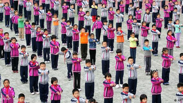 Schulkinder China Flash-Galerie (AP)