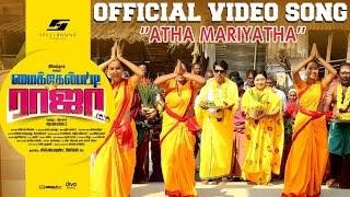 Athaa maari Video Song | Michealpatty Raja
