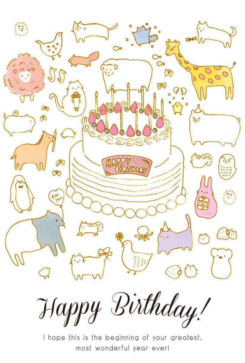 全部無料 英語フレーズで贈るかわいい誕生日カードをプレゼント