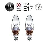「LDB24 2本セット」 ビートソニック LED電球影美人 クリア球 シャンデリア球タイプ