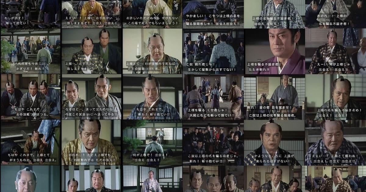 暴れん 坊 将軍 彗星 動画