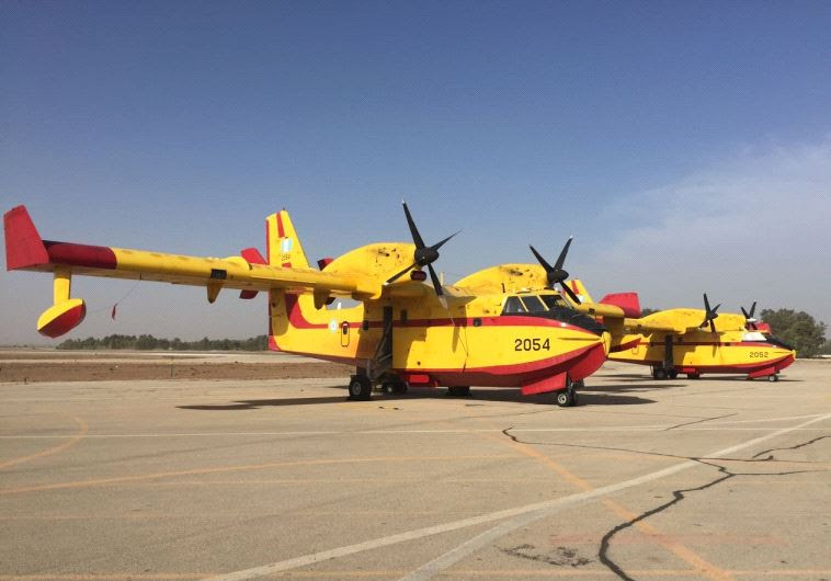 Firefighting planes (POLICE SPOKESPERSON'S UNIT)