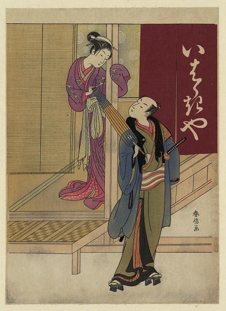 Mitate rajōmon