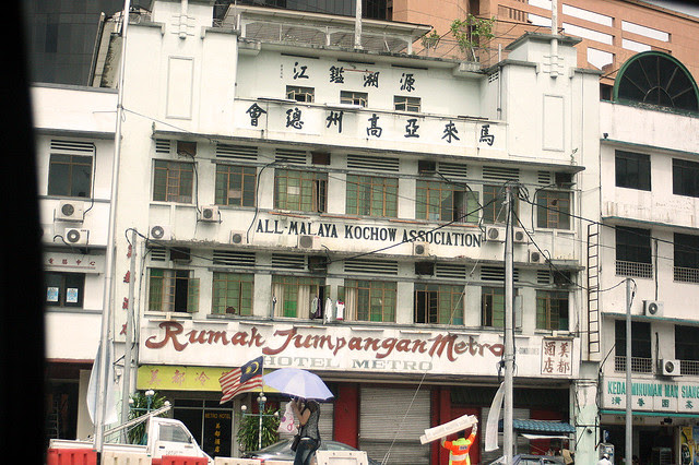 KL has many old buildings like this one that still says Malaya