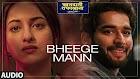 Bheege Mann Lyrics - Khandaani Shafakhana
