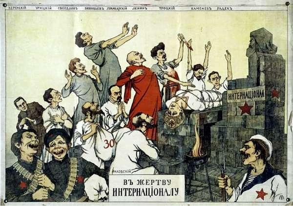Юбилей Великой Иудейской Революции