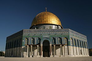 The Dome of the Rock. Jerusalem, Israel/Palest...