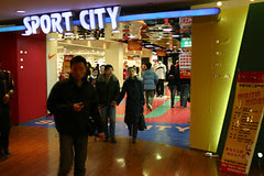 Zhongguancun Sport City