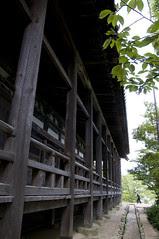 豊国神社, 宮島, 広島