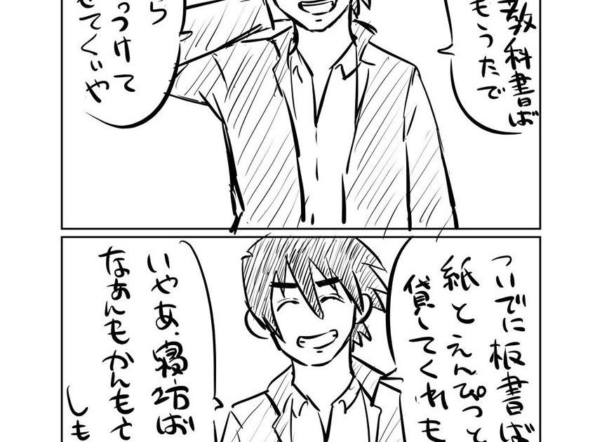 フィッシャーズ 夢 小説