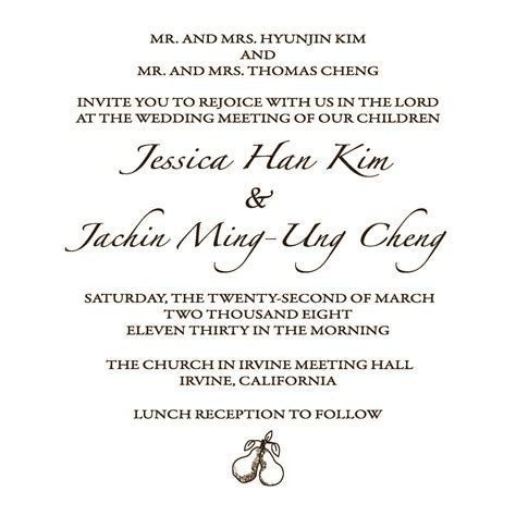 Wedding Ceremony Invitations   Wedding Definition Ideas