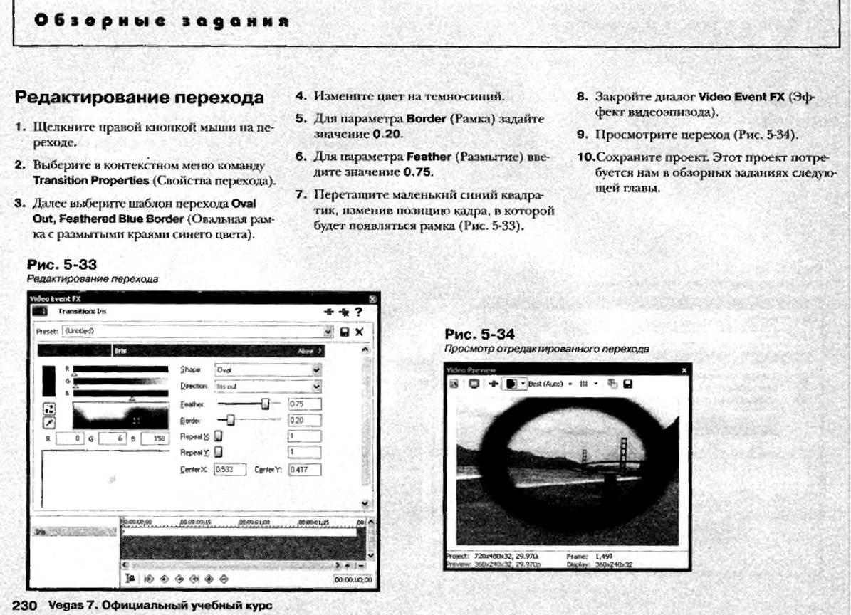 http://redaktori-uroki.3dn.ru/_ph/12/612268690.jpg