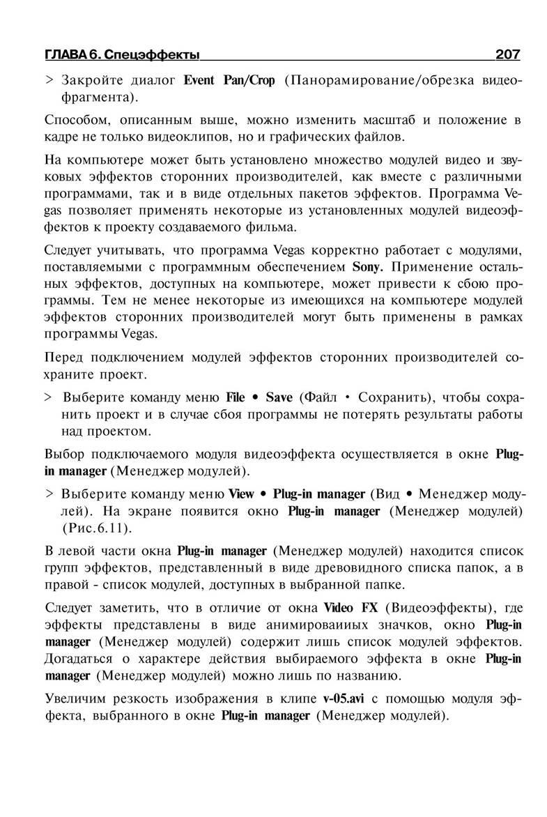 http://redaktori-uroki.3dn.ru/_ph/14/849134806.jpg