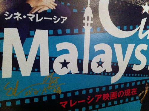Autographing a CineMalaysia poster