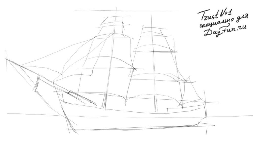 How to draw a sailing boat step by step | ARCMEL.COM