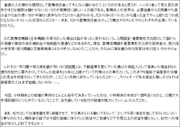 http://d.hatena.ne.jp/youtube_girls/20100801/1280648248