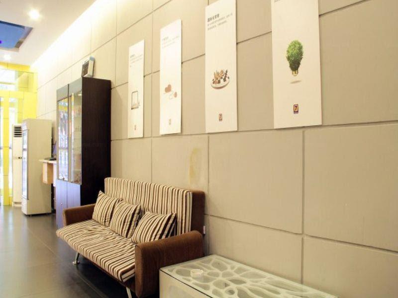 Price 7 Days Inn Xian Min Le Garden Wan Da Branch