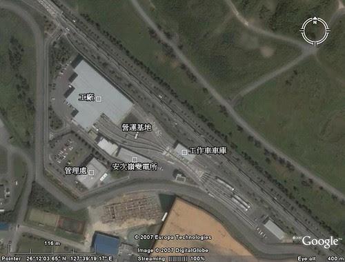 琉球單軌電車: 營運基地