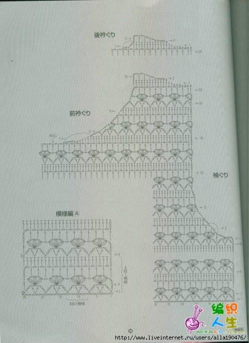 l2 (501x690, 156Kb)
