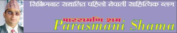 parasshama