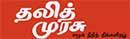 www.dalithumurasu.com