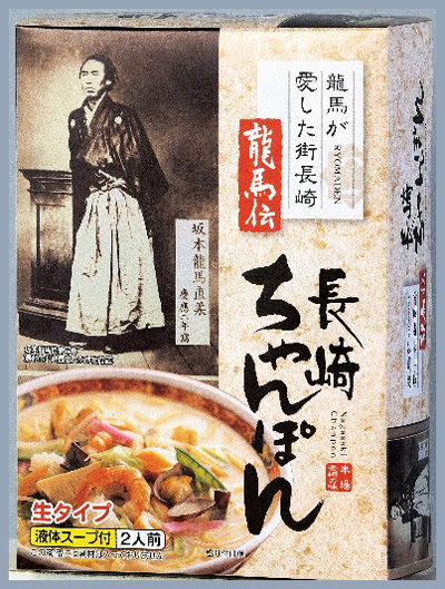 Sakamoto Royma chanpon noodles