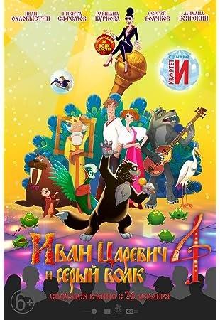 Wolves Ganzer Film Deutsch