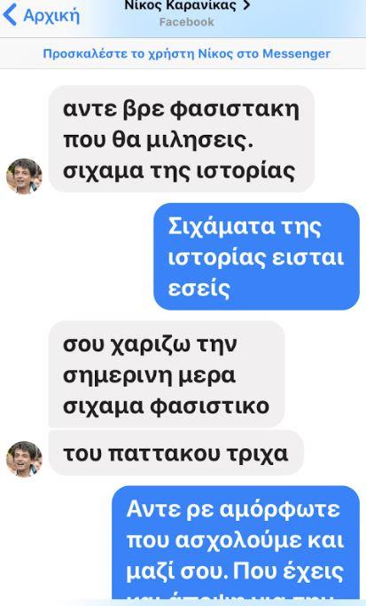 karanikas-dialogoi-foto3