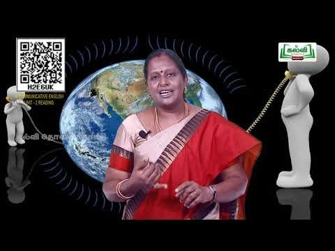 11th English Think Globally Act Globally Growth of English in India Unit 2 Kalvi TV
