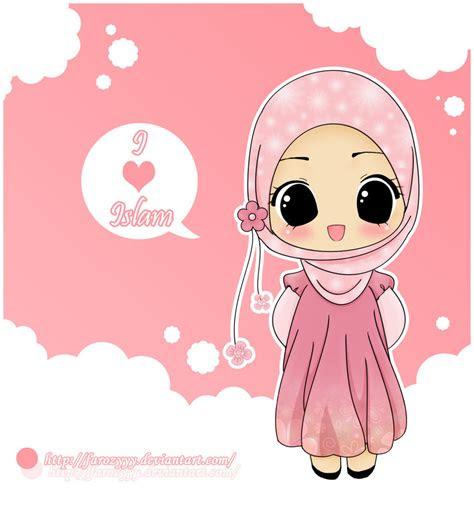 assalamualaikum wt wb ana muslims   proud