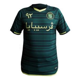 Baju Persebaya Tulisan Arab