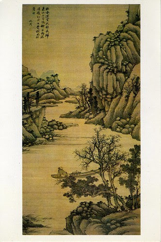 Boating in Autumn - SHEN Zhou (Ming Dynasty)