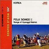 アリラン~韓国京畿民謡の粋