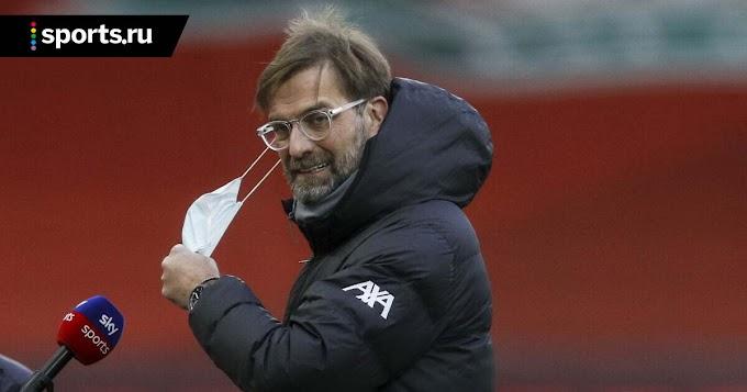 Клопп о 0:1 с «Бернли»: «Настоящий удар в лицо. Проиграть этот матч было нелегко, но «Ливерпуль» смог»