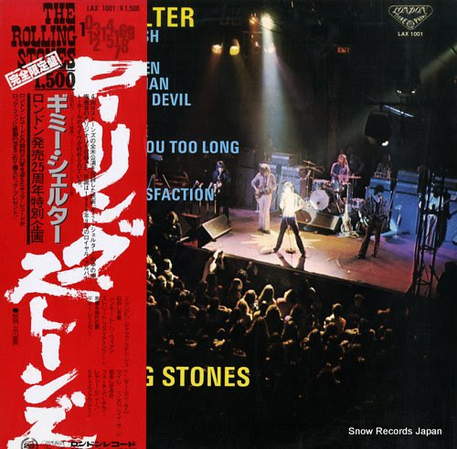ROLLING STONES, THE gimme shelter