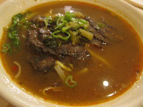 beef noodle soup lon men