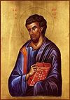 ST MARINUS the Elder, Martyr