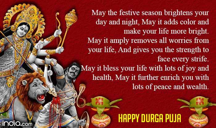 Image result for durga puja saptami image