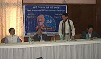 Swami Vivekananda SardhShati Launching in Arunachal