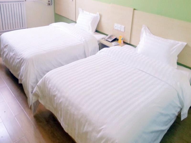 7 Days Inn Guiyang Shachong South Road Branch Discount