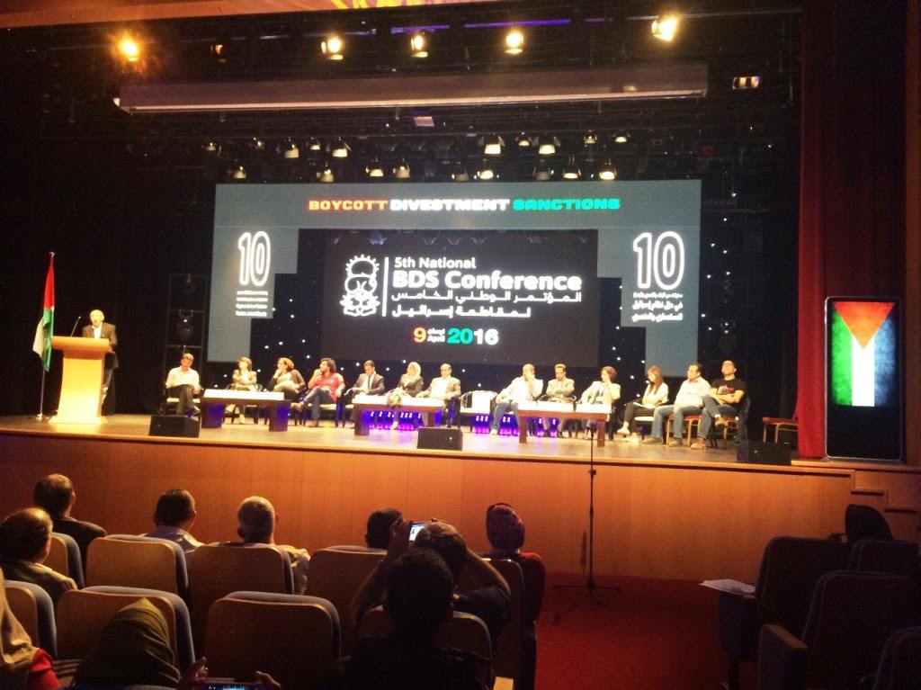 La quinta conferenza Bds a Ramallah (Foto: Michele Giorgio/Nena News)