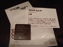Meiji Japanese Pepper Chocolate