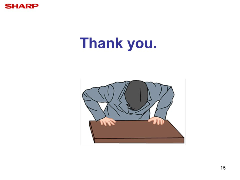 ご視聴ありがとうございました。 英語
