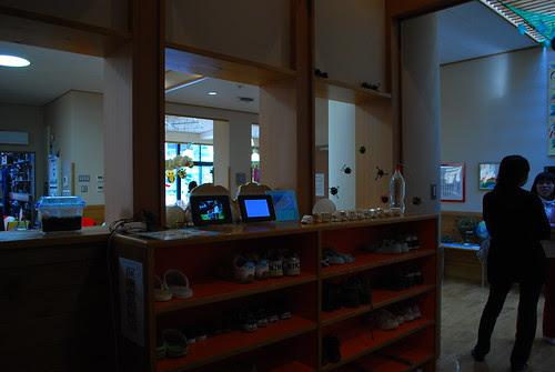 teacher's room (from the genkan)