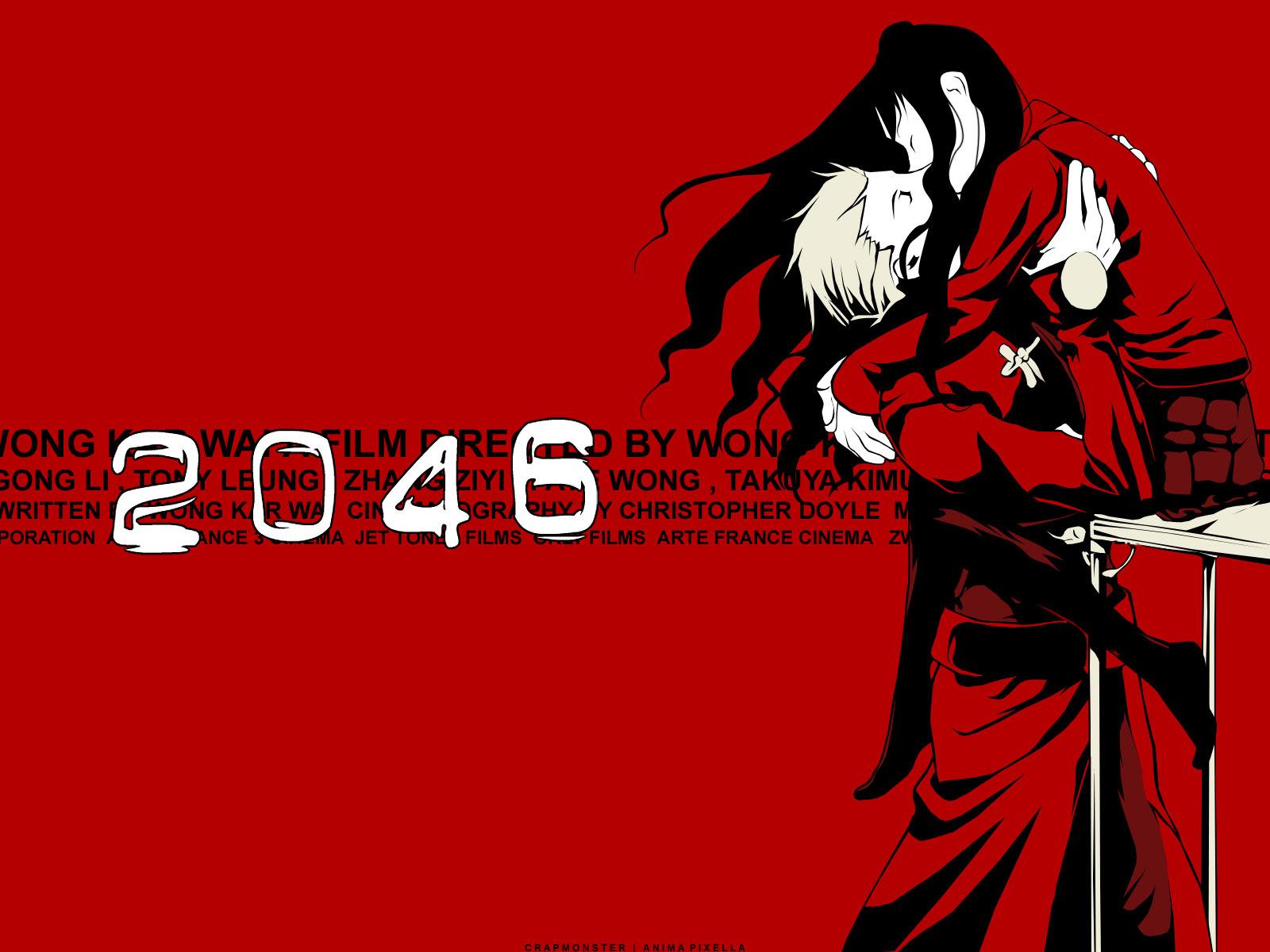 Fate Stay Night Wallpaper 2046 Minitokyo