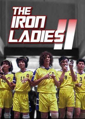 Iron Ladies 2, The